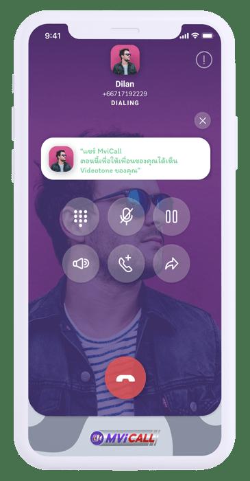 Outgoing-Call